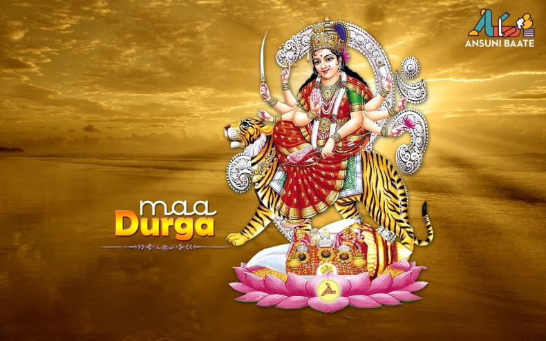 Download beautiful HD Maa Durga images, Mata Durga photo, Maa Durga image & picture for your desktop and mobile and whatsapp.,navratri images, Maa Durga photo hd wallpaper Download, Maa Durga Images Gallery Free Download ,Maa Sherawaliye Image Download, Devi Maa Images For Whatsapp