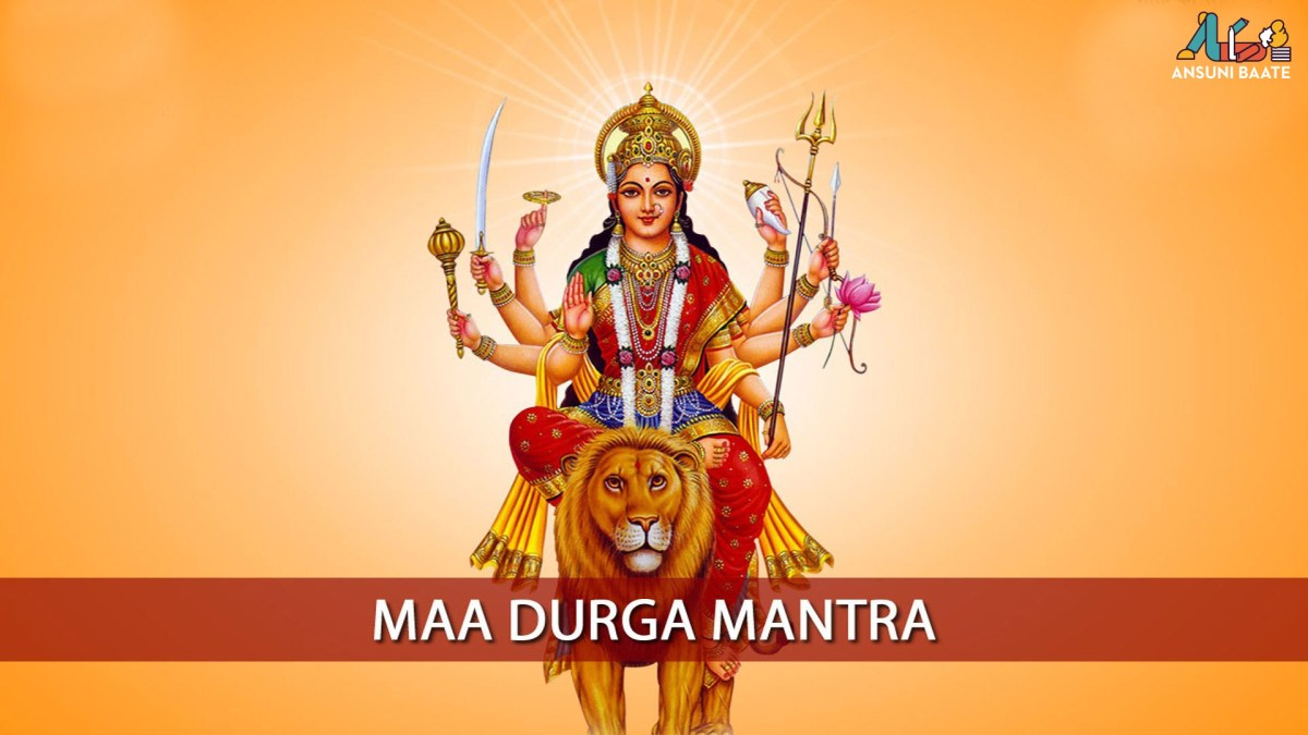 Jai Maa Durga Images & HD Photo Gallery Pictures Free Download