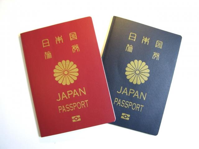 パスポートの取得方法は?取得料金は?5年10年どっちが得か?