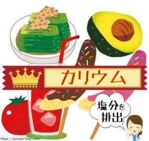 食物繊維の多い食べ物で料理おすすめレシピ