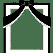 日本で1番人気のあるお葬式は?家族葬や一般葬の違いは?