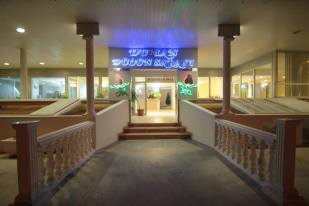 Duman Düğün Sarayı- Kemal Duman