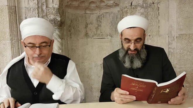 Antalya Karatay Medresesi Salı Sohbetleri İşârâtü'l İ'câzi fî Mizânni'l Îcâzi 62