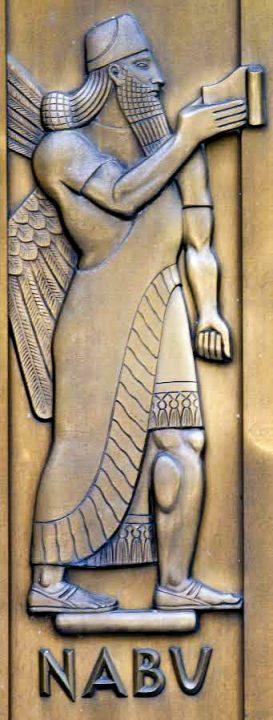 enkinin kayıp kitabı anunnakiler sümer babil sumerian gods enlil anu marduk nibiru_20