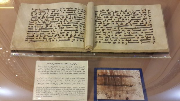 quran-the-oldest-writing-quran-actualization-when-was-made-quran-changed