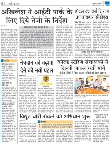 DLA-Agra