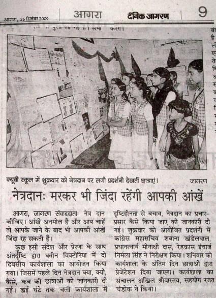 jagaran-news-qv09