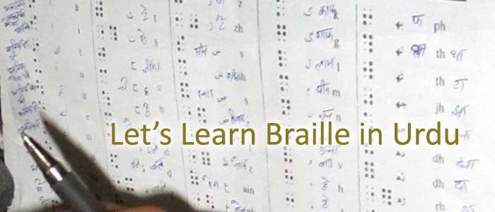 Let's Learn Braille in Urdu