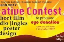 Drishti 2017 Creative Contest to promote Eye Donation