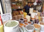 Vakil Bazar, Shiraz