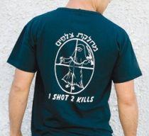 1 shot 2 kills