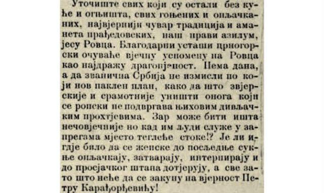 """ROVAČKA REPUBLIKA (1) """"Mi imamo našu slavu, Kralj Nikolu, mudru glavu"""""""