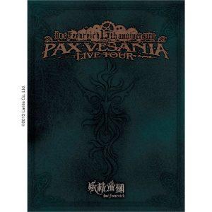 妖精帝國 PAX VESANIA LIVE TOUR:DVD・BDジャケットデザイン
