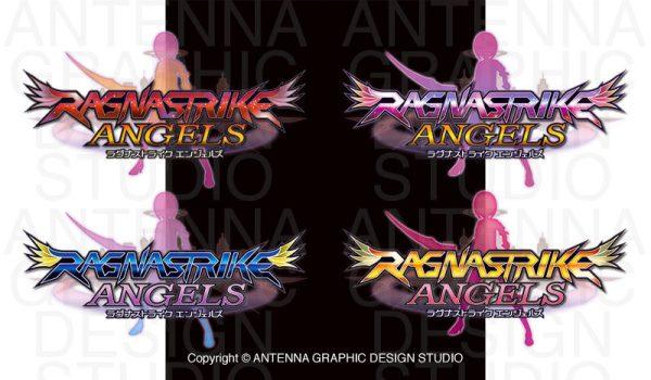 カラーやテクスチャーでタイトルロゴデザインを展開する