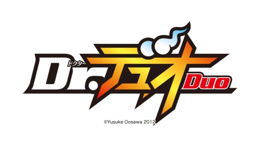 Dr.DUO マンガタイトルロゴデザイン