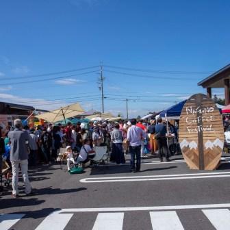 長野コーヒーフェスティバル