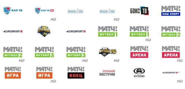 НТВ Плюс - спортивные каналы бесплатно
