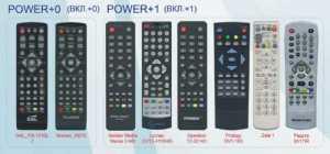Пульт для приставок DVB T2 2