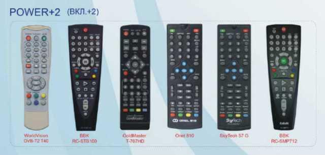 Пульт для приставок DVB T2 3