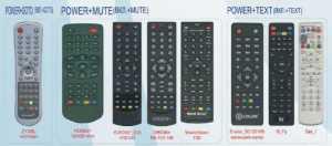 Пульт для приставок DVB T2 8