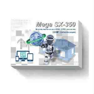 Сигнализация MEGA SX 350