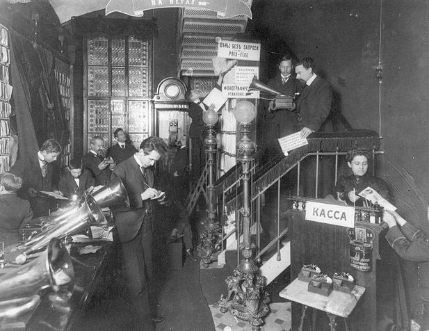 Магазин для продажи граммофонов. 1910