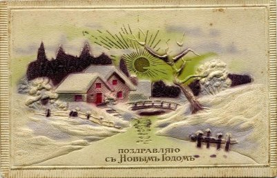 1387360281_new-year-card-02