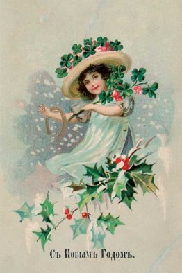 1387360324_new-year-card-16