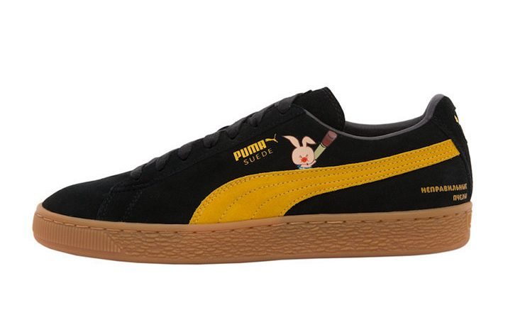 Puma выпускает кроссовки с «Союзмультфильмом»   Antenna Daily ea1bd097ac8