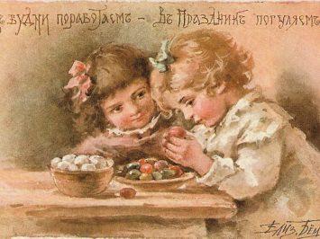 Пасхальная открытка - Дети - Е. Бем (3)_1017112