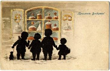 Пасхальная открытка - Дети (23)