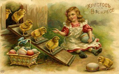 Пасхальная открытка - Дети (2)_1017143
