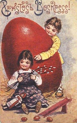 Пасхальная открытка - Дети (3)