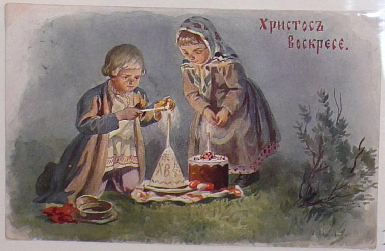 Пасхальная открытка - Дети (6)