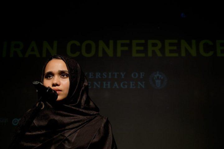 Иранская конференция