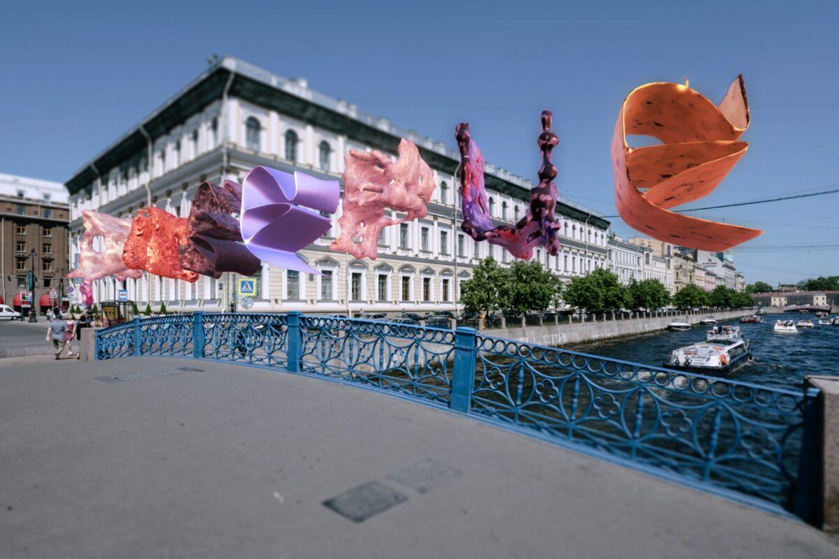 Rosbank Future Cities