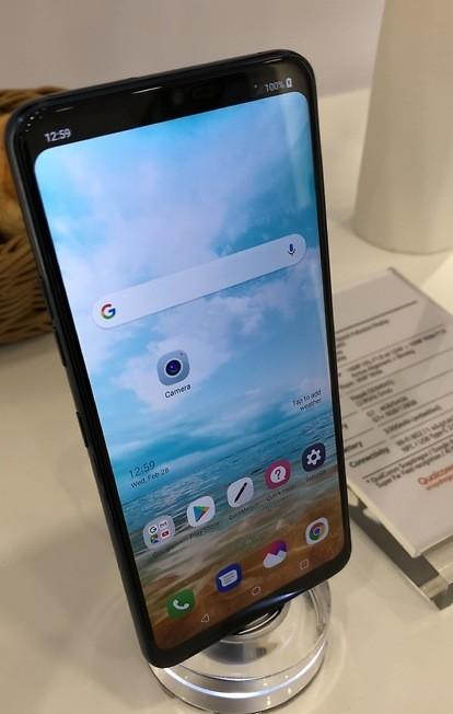 Harga LG G7 Terbaru
