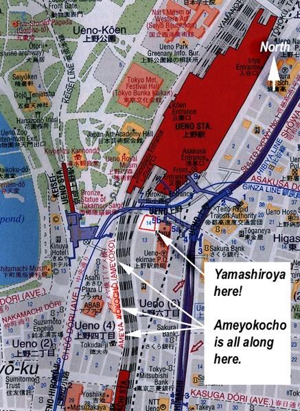 Toys R Us Map : Around, World: