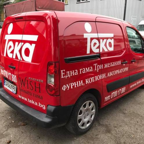 Цялостно пребоядисване и ребрадниране на транспортни средства за Тека България