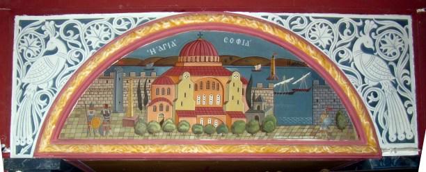 Μεσοπεντηκοστή: η σημασία της εορτής και ο εορτασμός της Μεγάλης Εκκλησίας της Κωνσταντινουπόλεως
