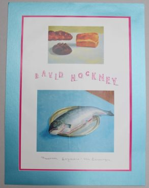 """After David Hockney, (Born 1937) """"The Fish and Bread, 1995"""" A Poster for the Museum Baymans, Van Beuningen, 84 x 59.5cm Mounted. Sold for £45 at Anthemion Auctions"""