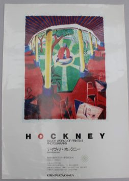 """After David Hockney, (Born 1937) """"Views of Hotel well"""" A poster for The Kirin Plaza, Osaka 102.5 x 72.5cm Together with """"Walking past Le Rossignol, April 1984"""" for The College at new Paltz, 50 x 101cm and """"Celia Birtwell, 1994"""" for the 1854 Gallery, 99 x 68.5cm. Sold for £200 at Anthemion Auctions"""