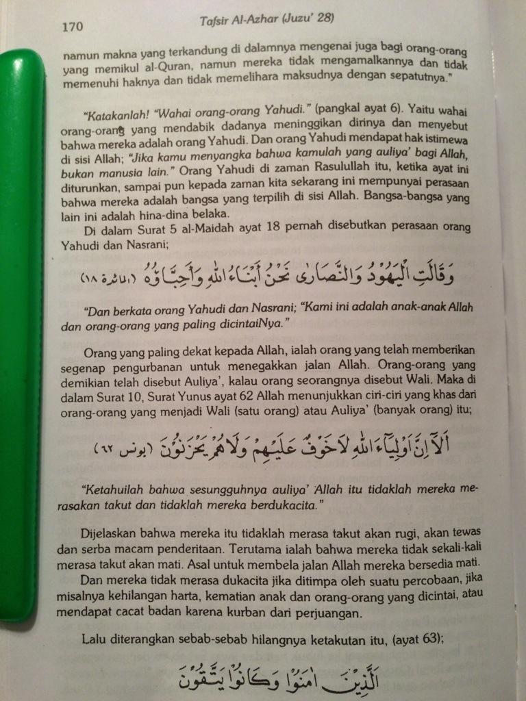 Qs Al Jumu'ah Ayat 10 : jumu'ah, Al-Jumu'ah, Tafsir, Hamka