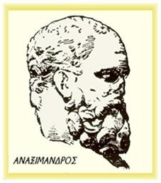 anaximandros