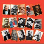 Τα 35 αγαπημένα Ελληνικά βιβλία 60 συγγραφέων