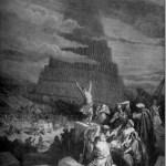 Ιγνωστικισμός ή ιγθεϊσμός