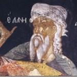 Γιατί ο Αριστοτέλης είναι τόσο σημαντικός