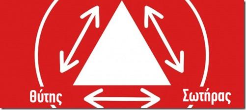 triangle_karpman