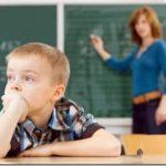 Διαταραχή Ελλειμματικά Προσοχής – Υπερκινητικότητα (ΔΕΠ-Υ)