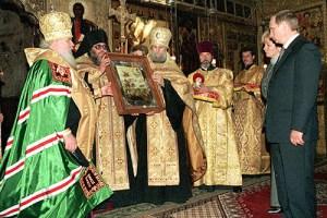 Zeremonielles Gebet bei der Einführung Putins in sein Amt als Präsident am 7. Mai 2009